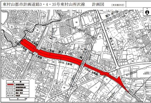 Higashimurayama3435