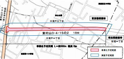 Higasimurayama3415