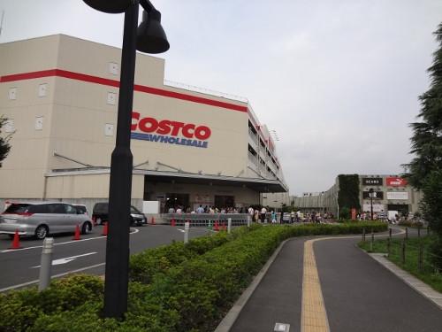 所沢入間バイパスは東京都につながるのか: まち歩きで趣味探しと図書館 ...